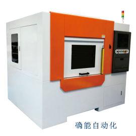 平板显示面板超快皮秒钻孔机芯片超快皮秒激光切割机
