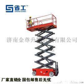 自行式升降機 ,高空作業平臺,全自行升降機