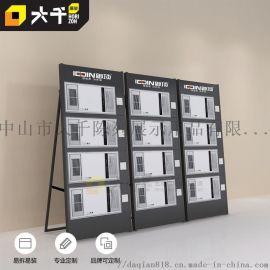 集成吊頂浴霸涼霸展示櫃一體分體多功能浴霸換氣扇展架