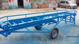 成袋肥料装车皮带机 双升降式蔬菜输送机