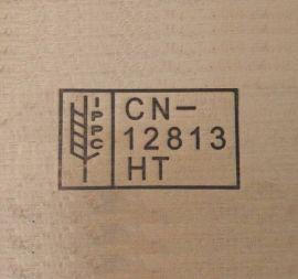 出口包裝箱木託盤卡板IPPC標識烙印機 燙印機
