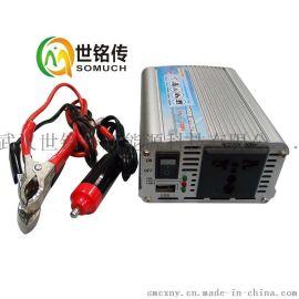 新款200W智慧型電源逆變器12V轉220V車載家用轉換器包郵特惠