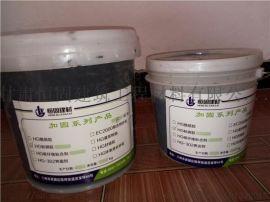 甘肃兰州 粘钢胶 就选甘肃恒固建筑材料质量保证 价格优惠