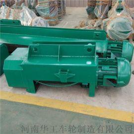 CD1型3t-9m小車式電動葫蘆 φ13.6鋼絲繩