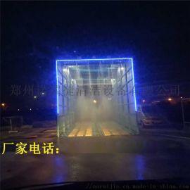 【諾瑞捷環保】專業定做12米長重型半掛車衝洗裝置