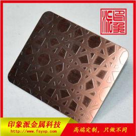 供應304鏡面古銅色不鏽鋼蝕刻板