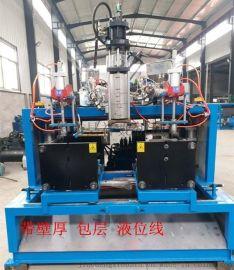 河北全自动塑料吹塑机厂家酱油醋壶吹塑机