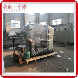 小型实验真空冷冻干燥机、药材低温真空干燥机.jpg
