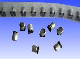 SMD铝电解电容代理——上海衡丽