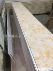 集成牆板生產設備外膜覆膜機可移動支架熱膠包覆機
