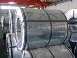 優價銷售武鋼無取向硅鋼50WW800(電工鋼)