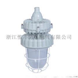 浙江无极防爆灯BWD92/BFC92防爆无极灯
