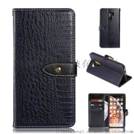 欧奇Oukitel手机皮套经典手机保护套支架手机壳