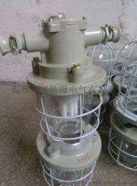YQL40D防爆平臺燈/防爆無極燈