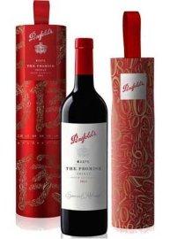 澳洲奔富麥克斯大師承諾西拉紅葡萄酒