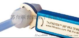 苏州进口fitline紧固扭矩扳手PFA螺母PVDF螺母