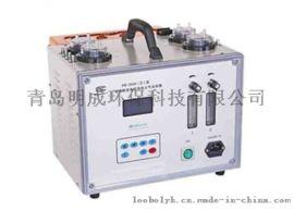 青岛明成MC-2400型恒温恒流连续自动大气采样器