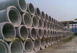 新疆乌鲁木齐水泥管生产销售