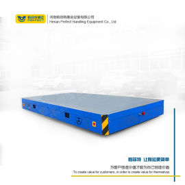 工業電動遙控載重工業用品大噸位載重電動平板車