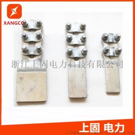 钎焊螺栓型铜铝过渡设备线夹SLG铜铝接线夹