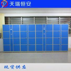 北京研究院指紋智慧儲物櫃廠家定制 天瑞恆安