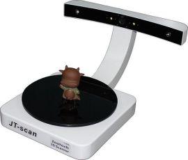 Jeatech JT-scan桌面鐳射3D掃描儀 三維掃描儀