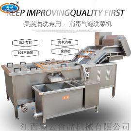 大型连续式清洗蔬菜机 食堂韭菜清洗果蔬机