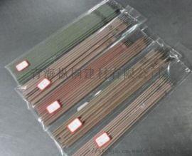 供青海焊条和西宁电焊条