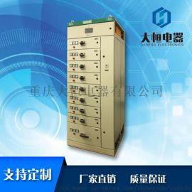 GCS-1D3型抽出式开关柜低压抽屉式开关柜可定制