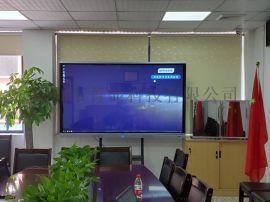 LED液晶屏+教學觸控一體機+ops電腦智慧交互式平板 電視廣告數位標牌