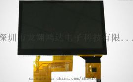 LCD、TFT显示屏  LCM液晶显示模块