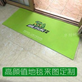 華踏推拉門衣帽間廚房廣告地墊腳墊地毯定制logo
