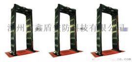鑫盾 铝合金包边安检门 金属探测安检门XD-AJM3供应商