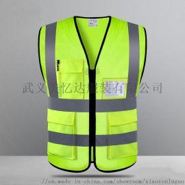 反光背心交通安全衣服施工环卫马甲汽车用夜间外套