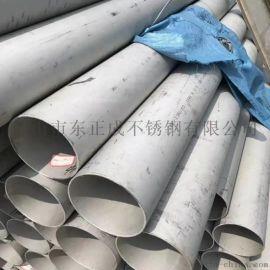 不鏽鋼無縫管報價,304不鏽鋼無縫管