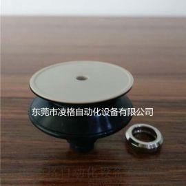 妙德ZP32BN-PEEK無痕吸盤 SMC吸盤 液晶玻璃吸盤