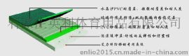 【羽毛球場PVC運動地板】蛇皮紋Y-21145