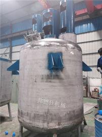 供应3000L多功能反应釜 水性PU胶生产设备
