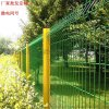 雙邊絲護欄網框網護欄公路防護欄 安平公路防護欄