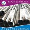 不鏽鋼裝飾焊管,廣西不鏽鋼焊管