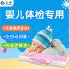 嬰兒身高體重儀專爲嬰兒設計臥式測量