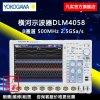 日本横河 示波器DLM4000 横河示波器