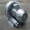 木工雕刻机专用高压风机-5.5KW旋涡气泵