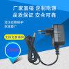 供應直銷5V1A歐規充電器帶DC線式監控開關電源
