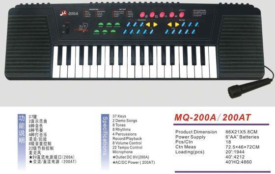 37键多功能电子琴图片