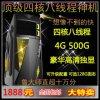 0302广州游戏网吧电脑配置四核主机独显游戏网吧电脑配置整机组装