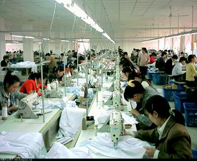 上海紅萬服飾有限公司