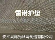 安平縣爍光絲網制造有限公司