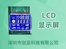 深圳市创显科技有限公司