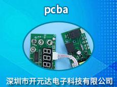 深圳市开元达电子科技有限公司